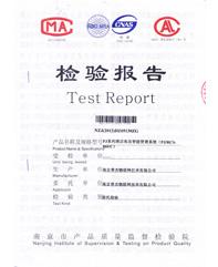 普杰客房控制系统检测报告