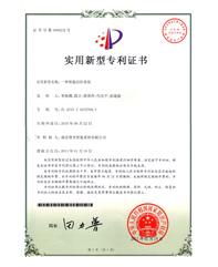 普杰客房控制系统专利