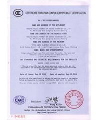 普杰客控3C认证英文版
