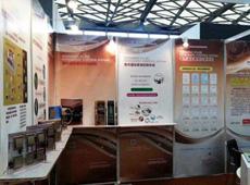 普杰客房控制系统在上海酒店用品展会参展