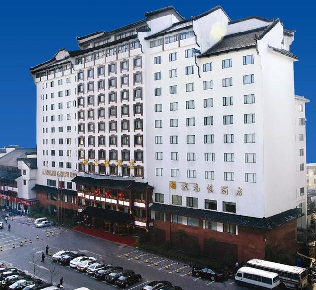 南京状元楼大酒店