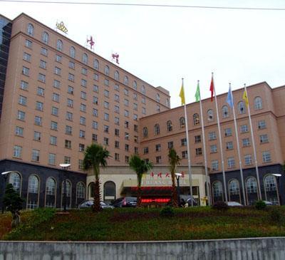 湖南帝煌国际大酒店