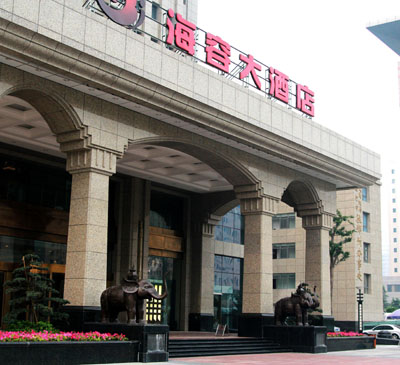 【普杰客控案例】郑州海容大酒店