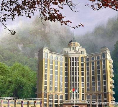 昆明文山大王岩酒店