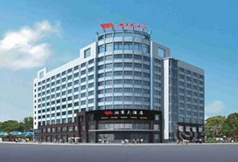 湖南双峰湘徽酒店