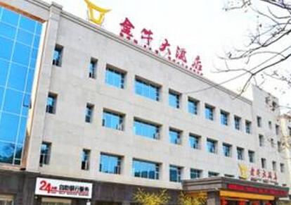 湖南金牛酒店