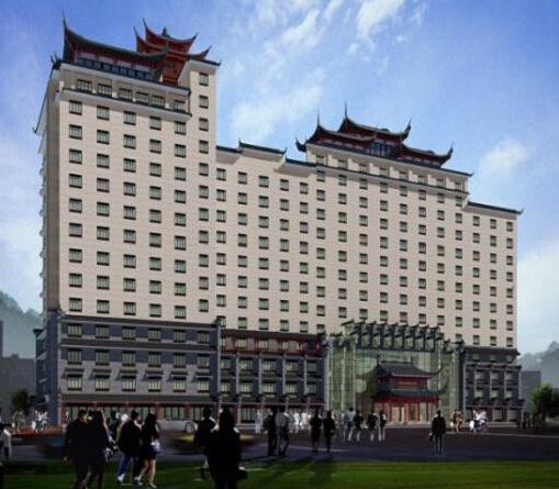 贵州石阡山温泉酒店