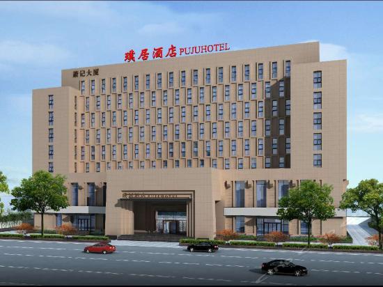 郑州璞居国际大酒店