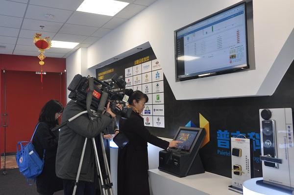 普杰科技接受南京日报记者采访