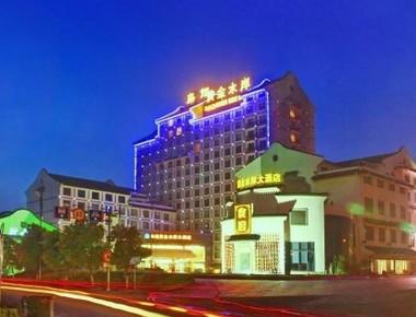 重庆黄金水岸