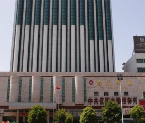 河南信阳阳光宾馆