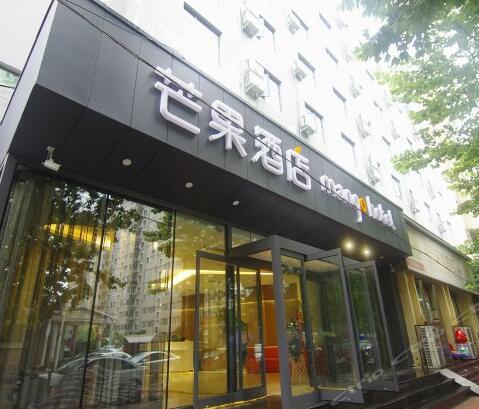 郑州芒果酒店