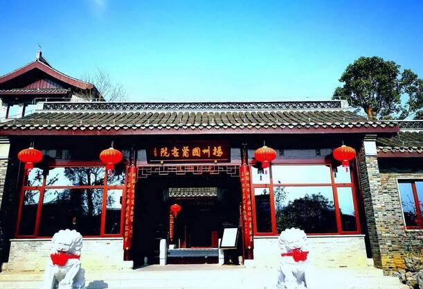 扬州国医书院