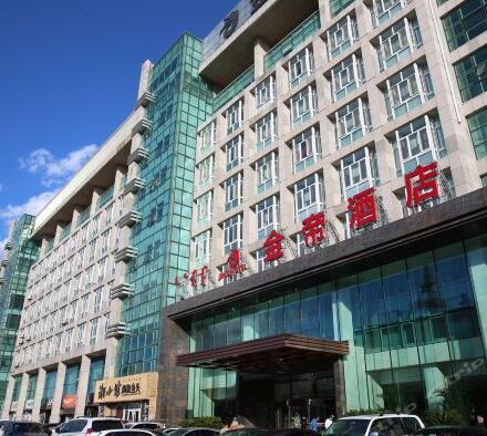 内蒙古赤峰金帝酒店