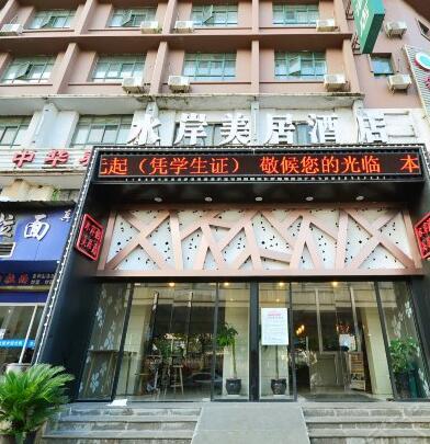 江门水岸美居酒店