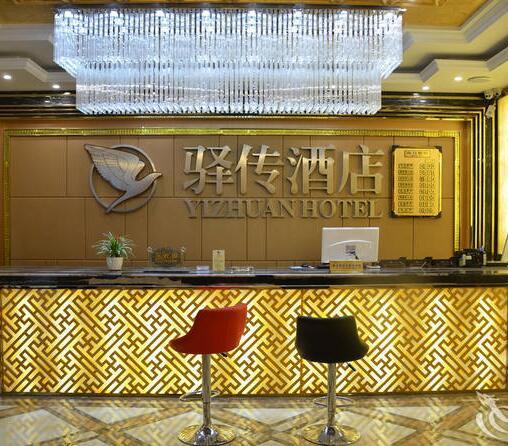 眉山驿传酒店