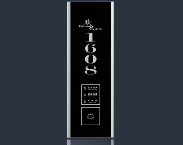 酒店智能门显A-DS108A