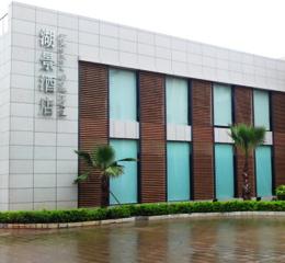 云南滇池高尔夫湖景酒店