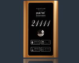 酒店智能门显A-DS204
