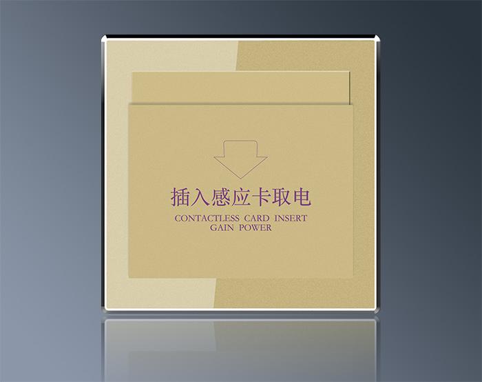 高频插卡取电-MT1CQ01