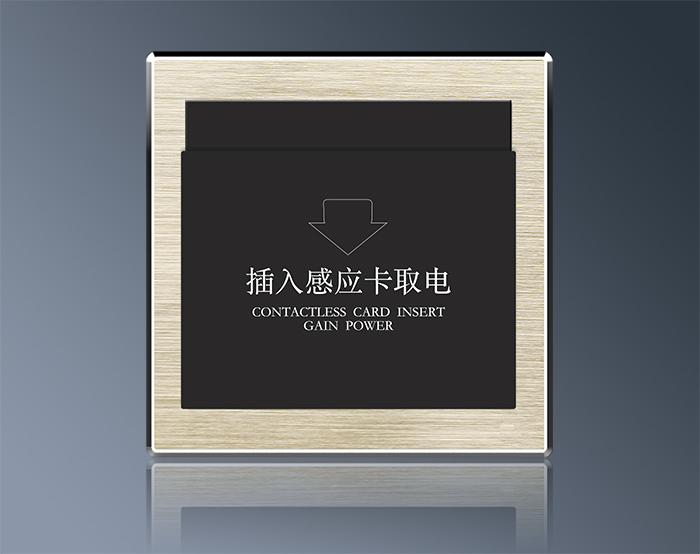 高频插卡取电-MT2CQ01