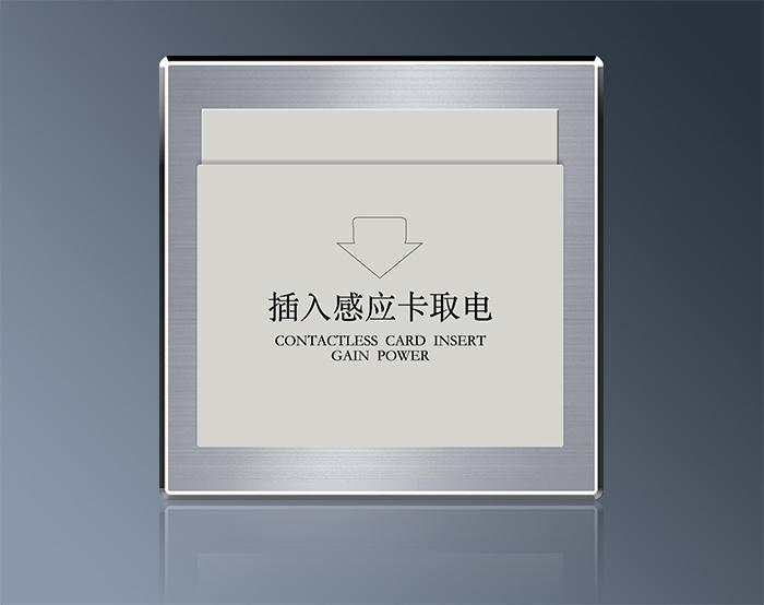 高频插卡取电-MT3CQ01