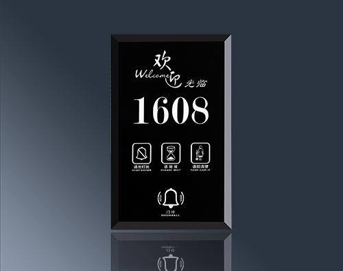 酒店智能门显A-DS105