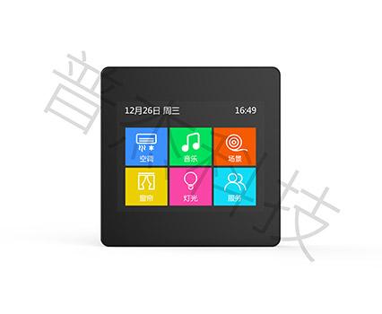 3.0pro面板-智控屏
