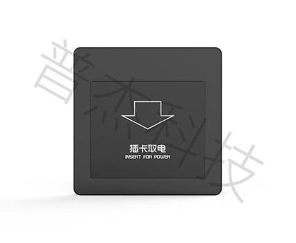 3.0pro-插卡取电面板