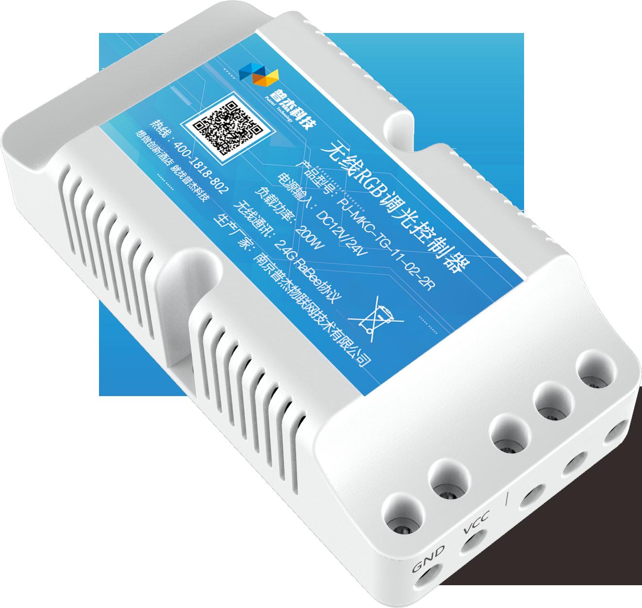 无线RGB调光控制器